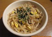 Soybean Sprout Salad